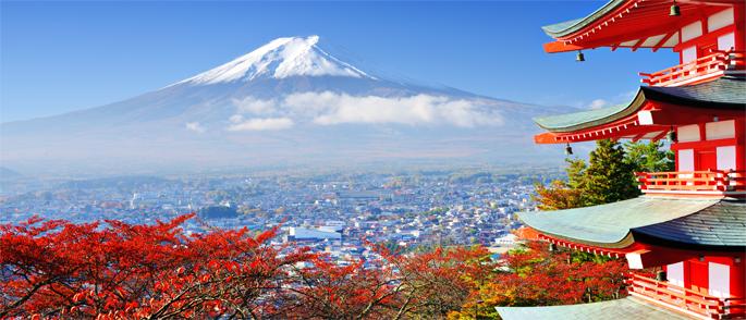 Oferta viaje a Japon
