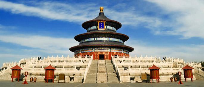 Viajes Pekin