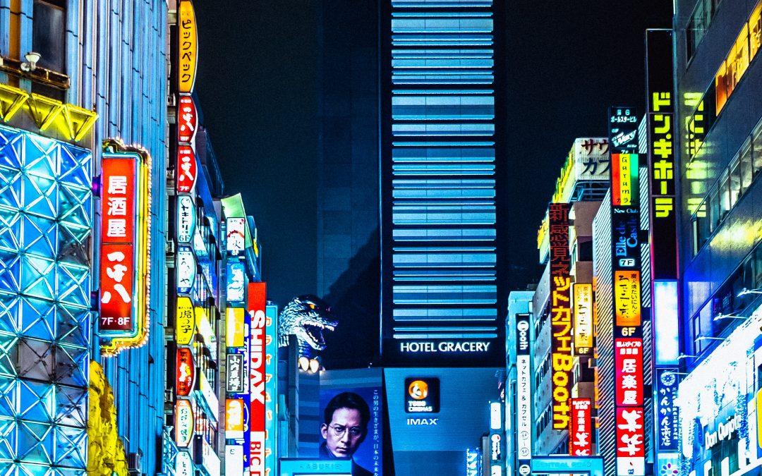 QUE VER EN TOKIO, LOS 5 LUGARES IMPRESCINDIBLES